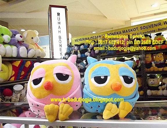 aneka souvenir di jogja 0817 463 412