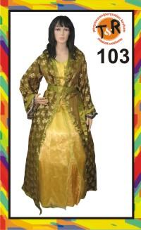 103.penyewaan kostum maroko