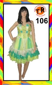 106.penyewaan kostum pesta