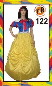 122.penyewaan kostum snowhite