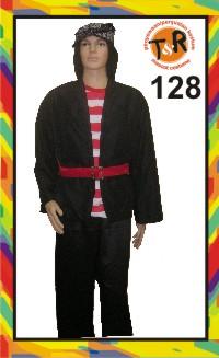 128.penyewaan kostum madura