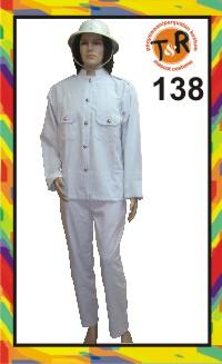 138.penyewaan kostum kolonial