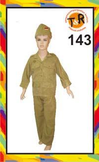143.penyewaan kostum veteran