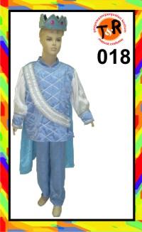 18.penyewaan kostum pangeran