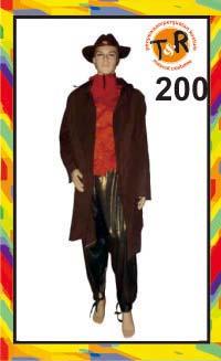 200.penyewaan kostum kostum hitler