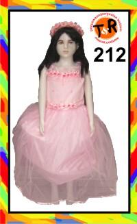 212.persewaan kostum pengiring pengantin