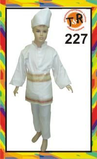 227.persewaan kostum tradisional