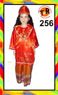 256.persewaan kostum tradisional