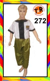 272.persewaan kostum ben 10