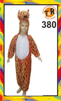 380.persewaan kostum harimau