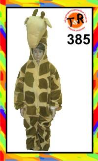 385.persewaan kostum jerapah