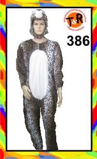 386.persewaan kostum macan