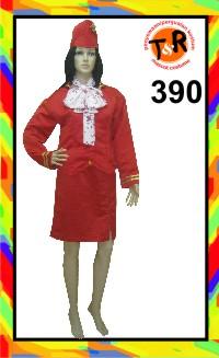 390.persewaan kostum pramugari