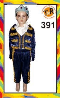 391.persewaan kostum matador spanyol