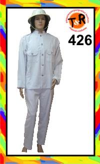 426.persewaan kostum kolonial