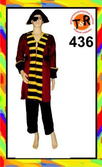 436.persewaan kostum bajak laut