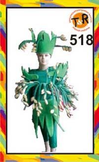 518.sewa kostum padi
