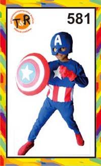 581.sewa kostum capt america