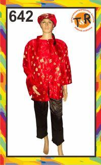 642.sewa kostum china