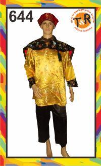 644.sewa kostum china