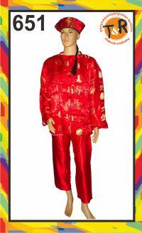 651.sewa kostum china