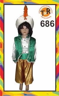 686.sewa kostum aladdin