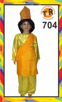 704.sewa kostum tradisional