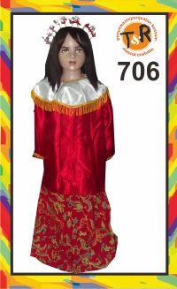 706.sewa kostum palembang