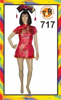 717.sewa kostum china