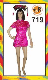 719.sewa kostum china
