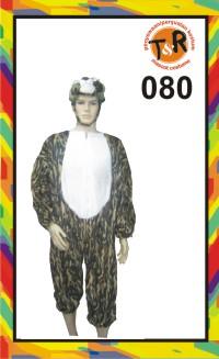 80.penyewaan kostum macan