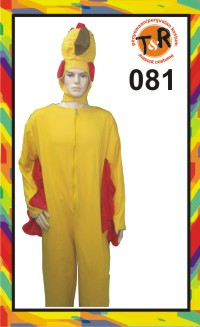81.penyewaan kostum ayam