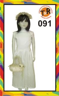 91.penyewaan kostum pesta