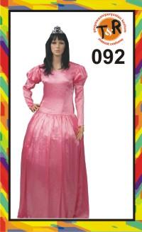 92.penyewaan kostum nirmala